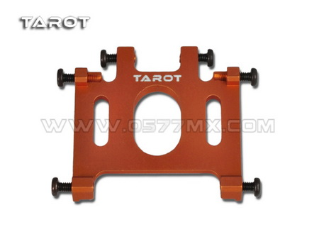 250 PRO DFC Parts Metal Motor Mount Orange