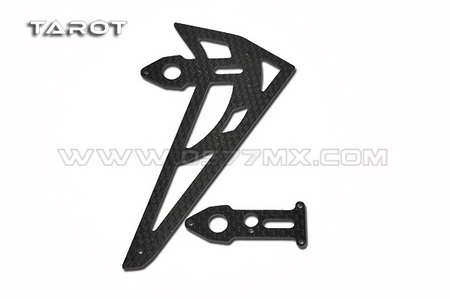 450 PRO Metal Carbon Tail Gear Box
