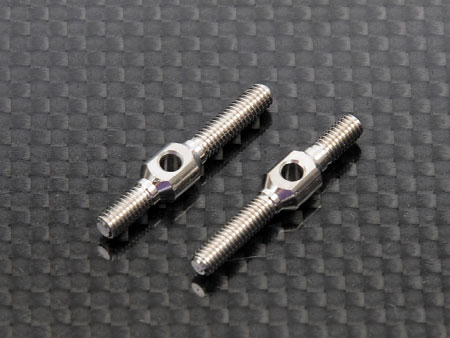 700 DFC Arm用Spare Turnbuckles (2 pcs) for DFC Arm