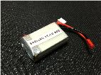 3S500mAh 65C 11.1V Lipo Battery (JST)