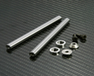 BA-02005 Feathering Shaft Set