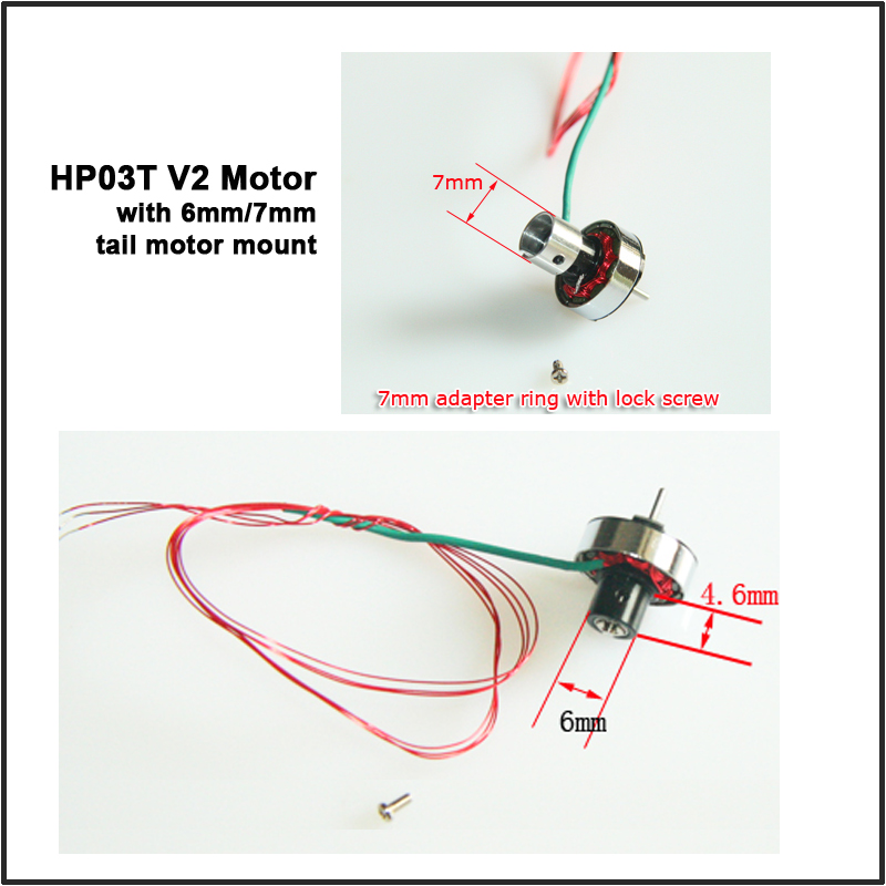 HP03T V2 13500KV Brusless Tail Motor(6-7mm Mounting)
