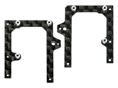 MH Carbon Fiber Main Frame L/R set (for MH-MCPX005/B)