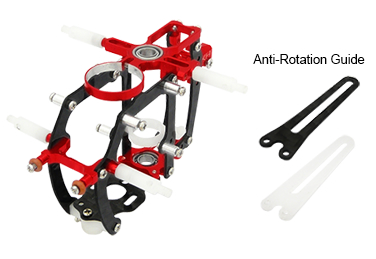 CNC AL Advanced Main Frame Set (Red) - Blade mCPXBL