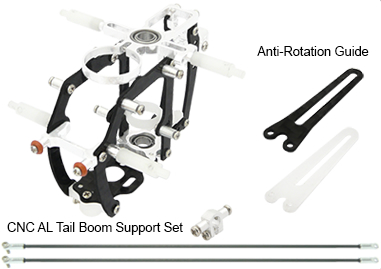 CNC AL Advanced Main Frame w/Tail Boom Support Set (Silver) - Bl