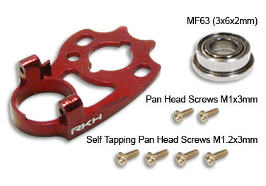 CNC AL Brushless Motor Mount (Red) - Blade mSR X