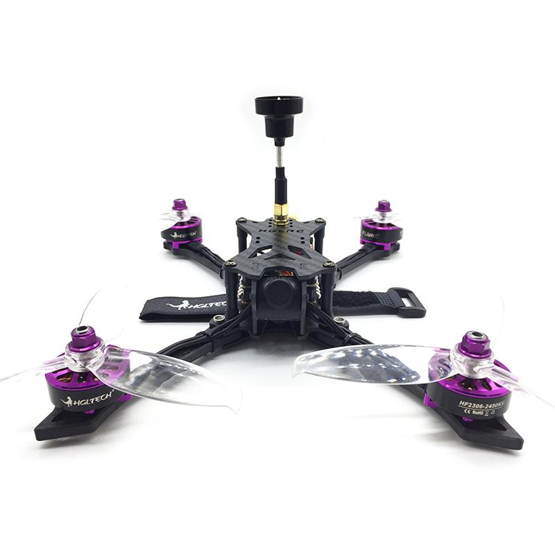 HGLRC Batman220mm FPV Racing Drone-PNP