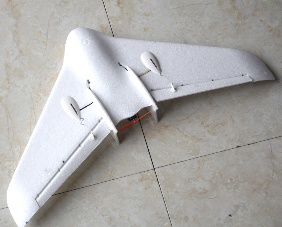 Atlas-450 FPV brushless micro wing delta wing-SFHSS(BNF)