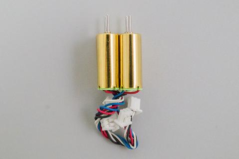 New Bee Drone BDR GOLD Edition - 6mm Brushed Motor (2CW+2CCW)