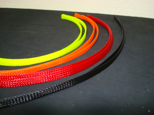 Wire Mesh Guard (ORANGE)