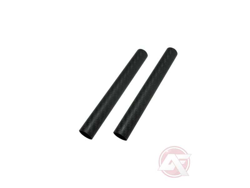 CARBON FIBER BOOM SET (REAR - 2pcs) - HYPER 280