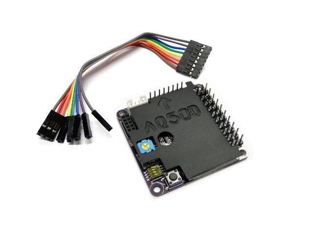 TMF New AQ50D Multicopter Controller