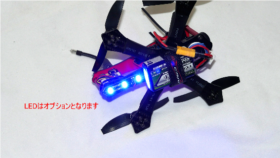 Vespa125 FPV Quadcopter CF Light Frame 完成機 ※受注生産